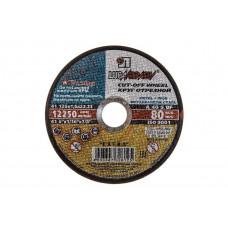 Диск отрезной сталь 115*1,2*22 мм